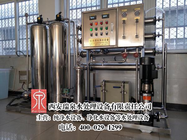 7.5T/H賓館飲用水純凈水設備