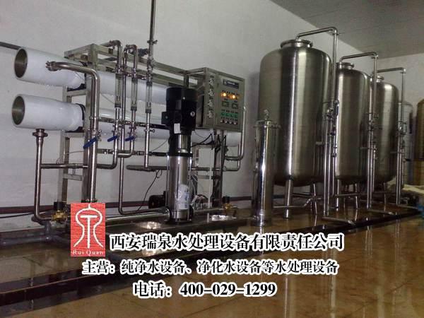 5T酒店直飲水純凈水設備