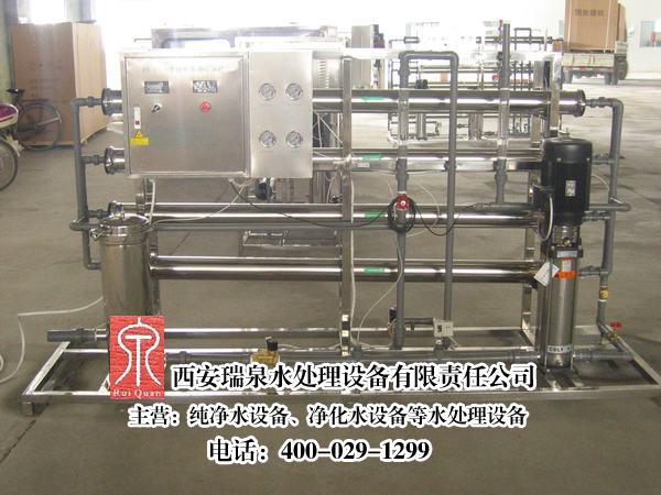 4.5吨纯净水设备定期检查使用效果才能保证