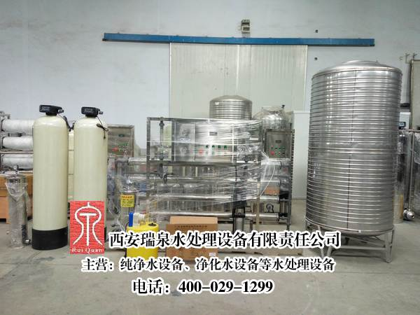 8.5T/H水廠桶裝純凈水設備