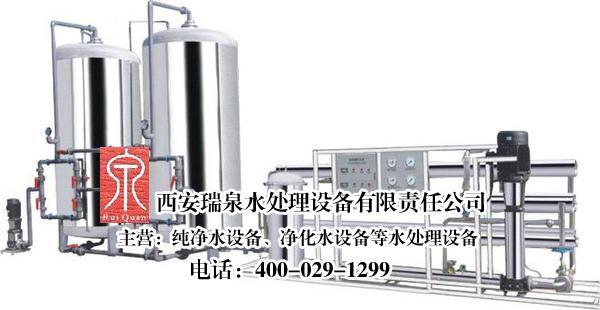 陕西龙泉饮品公司