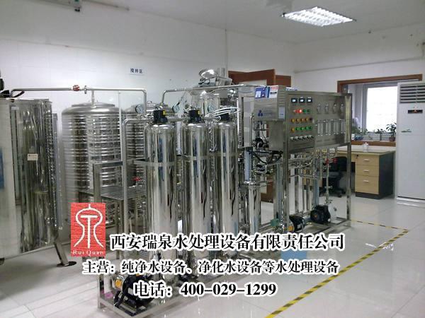 凈化水設備原水水質處理參考標準