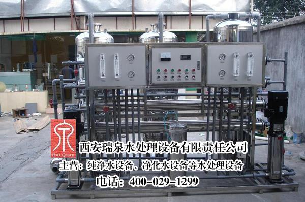 精密電子行業用純凈水設備十大優點