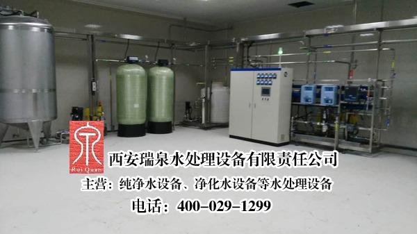 大型工業凈水設備