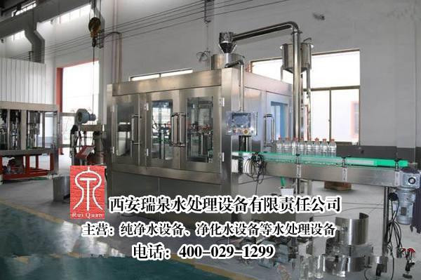 純凈水灌裝設備
