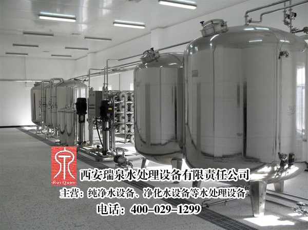 純凈水處理設備每天作業多久合適