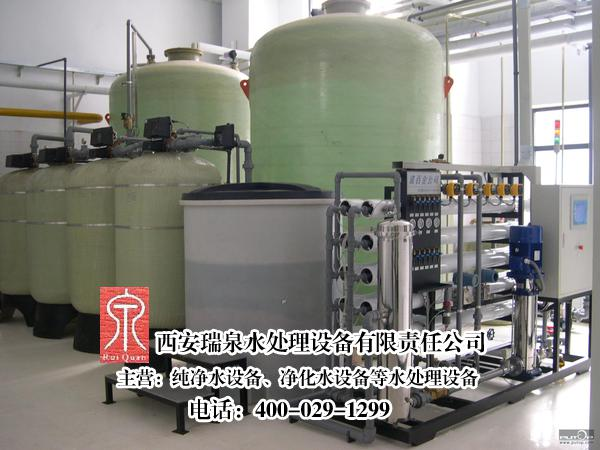 進口水處理設備在國內應用有哪些待改善的項目