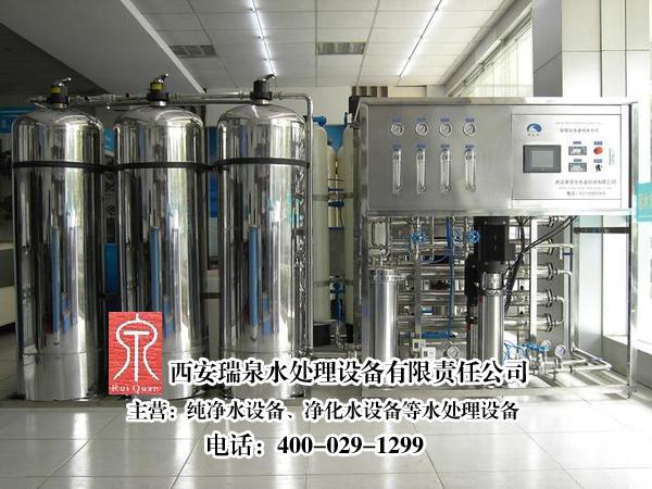 水处理设备处理的经除碳器脱气后的流程