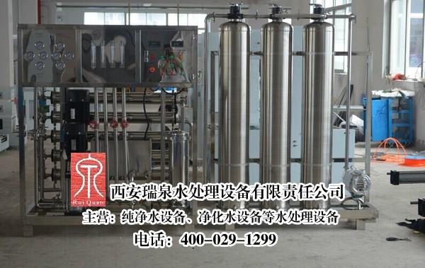 大型纯净水设备操作注意事项