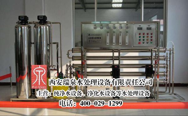 精密电子产业用超纯水处理设备十大优点