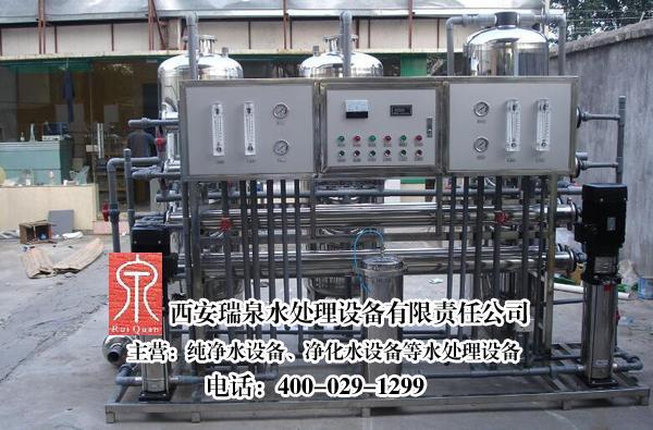 采暖软化水设备制水购买需要明确的问题