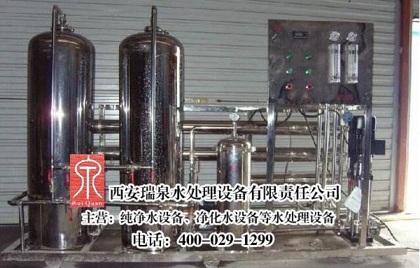 软化水处理设备核心部件的介绍