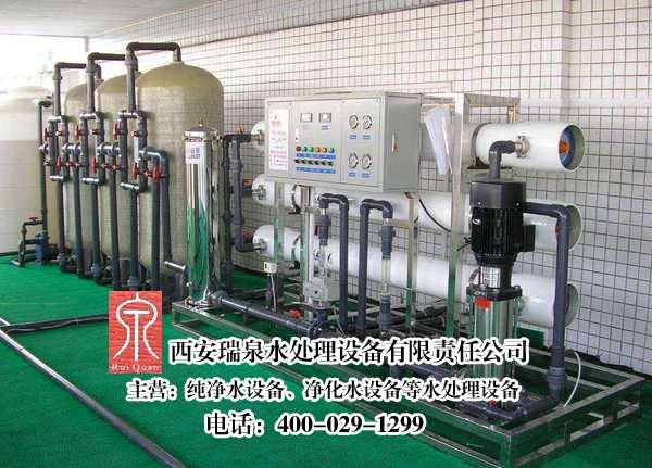 乳品水净化设备水质保证营养有保障
