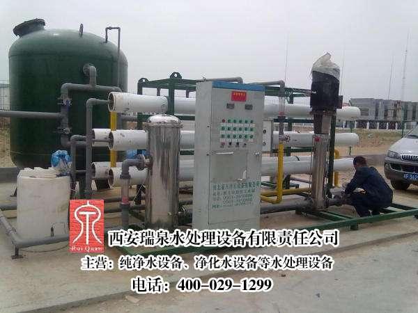 纯净水设备水压力高的几个常见的原因