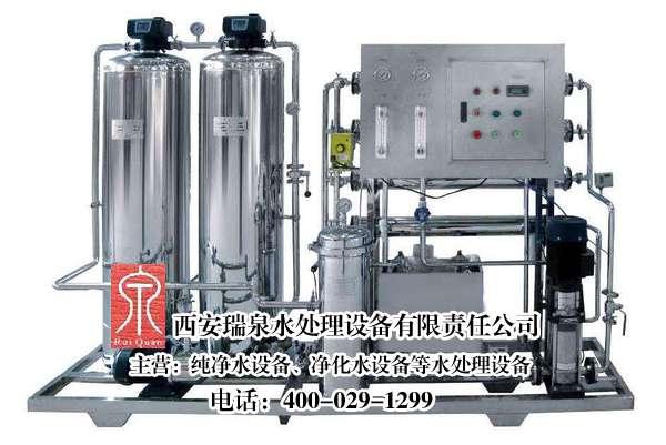 水处理设备采用反渗透技术已被广大用户公认效果好