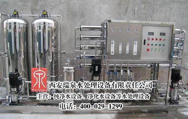 使用高盐碱变健康水处理设备的作用和意义