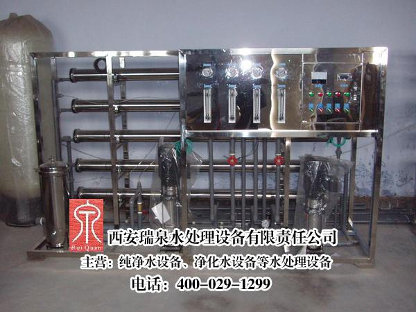 大中小型反渗透设备可以应用在很多不同的领域