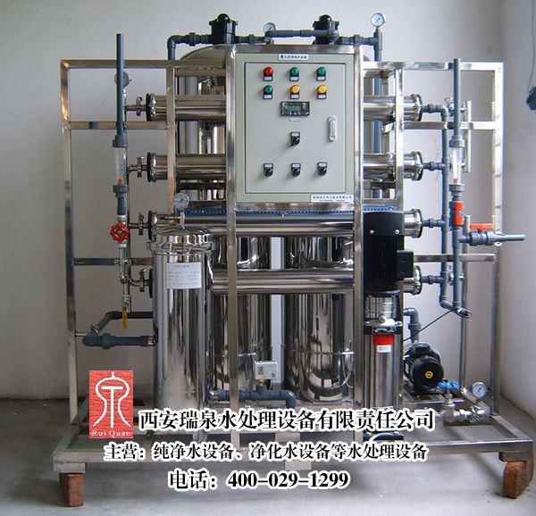 EDI純水處理設備故障的原因及解決方法