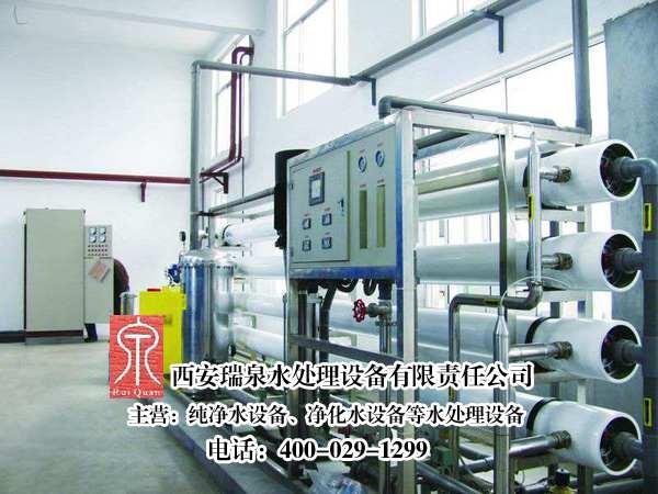 反渗透纯净水设备系统组成