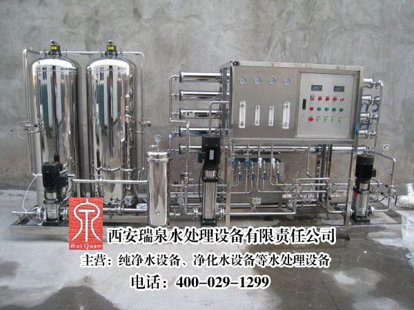 純凈水設備成本低工作效率高操作方便