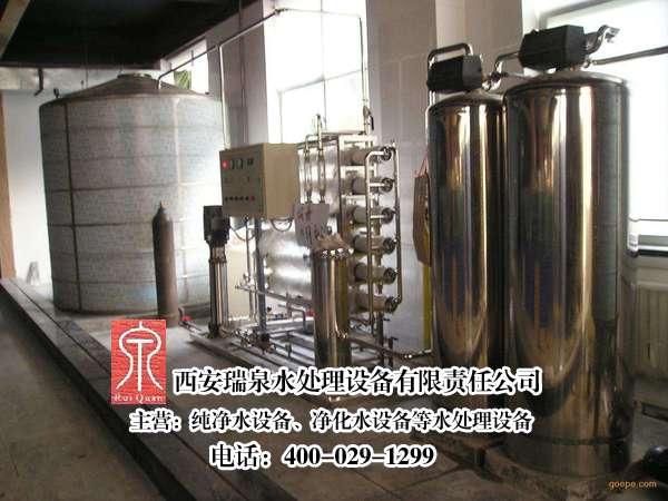 反渗透水处理设备是经过过滤器水质更健康