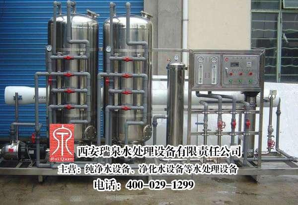 纯净水设备的消毒和杀菌方式