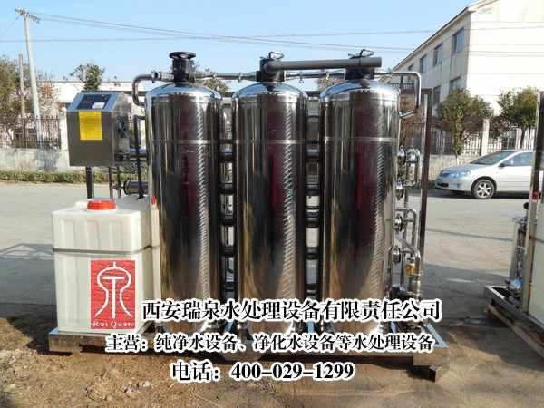 超纯水设备有哪些部件组成有哪些功能