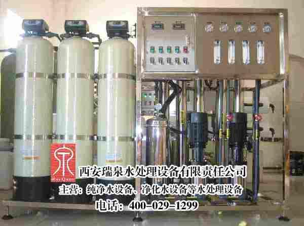 怎样有效减少桶装纯净水设备的故障的发生呢