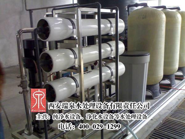 渭南市反渗透纯净水设备