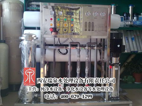 汉中市直饮水亚博网站手机版