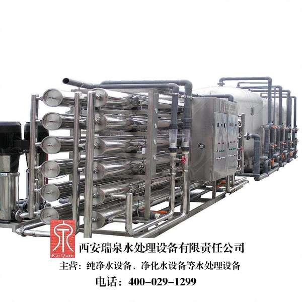 渭源县锅炉专用Yobo体育官网入口