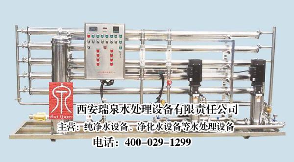 吴忠电子超纯水设备