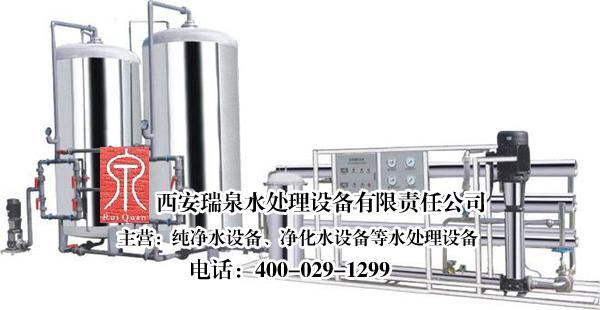 西宁电子工业超纯水设备