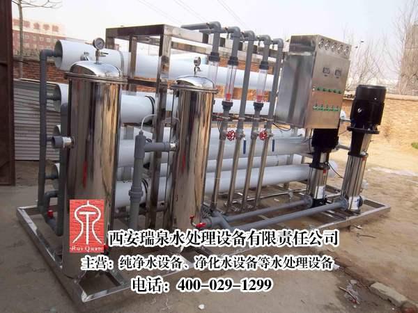 武威成套超纯水设备