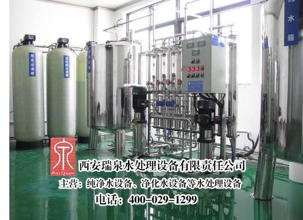 平凉制造超纯水设备