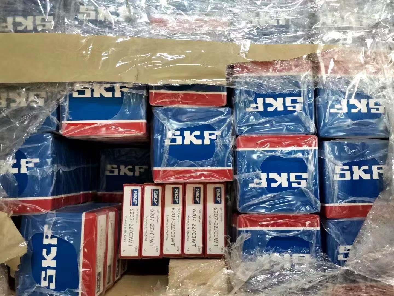 沈阳SKF轴承