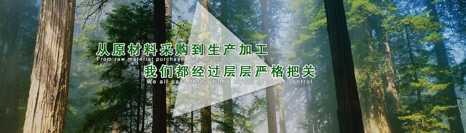 贵州生态板价格