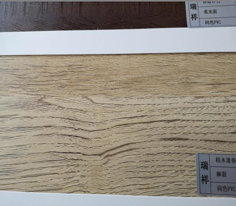 遵义实木颗粒板厂家