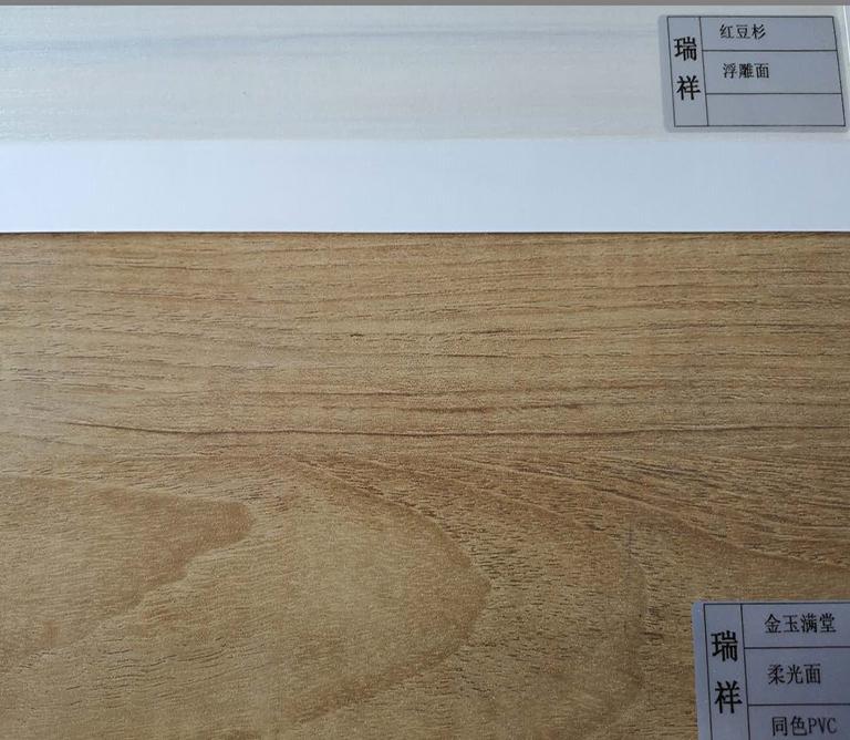 毕节实木颗粒板厂家