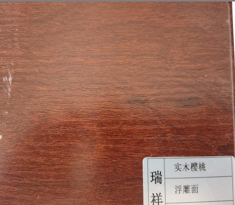 贵阳实木颗粒板