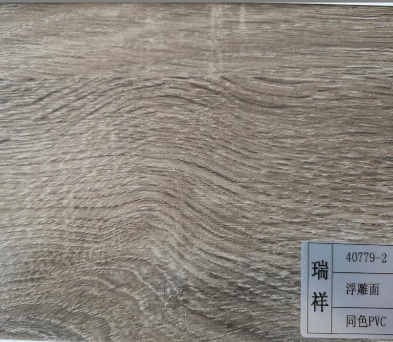 贵州实木颗粒板价格