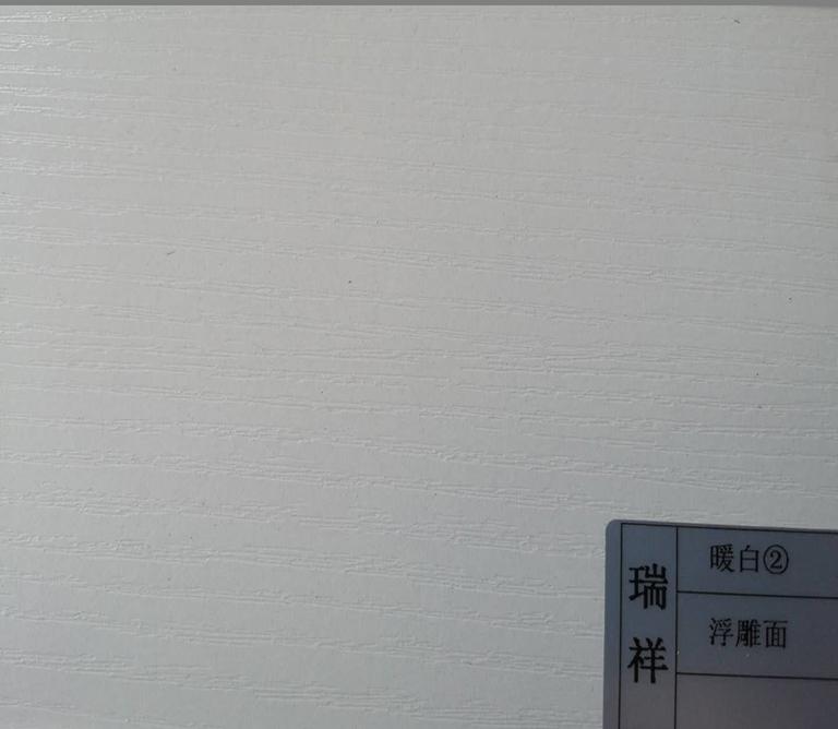 贵州实木颗粒板厂家