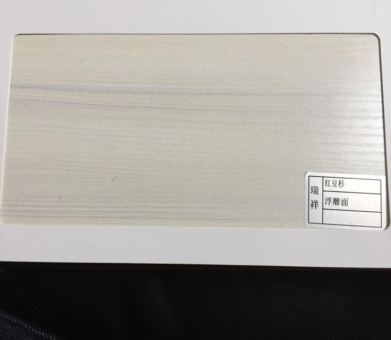 贵州生态板板材