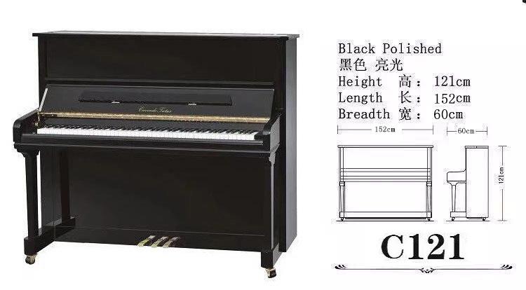 卡文迪钢琴C121