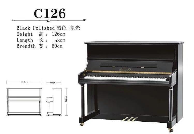 卡文迪立式c126