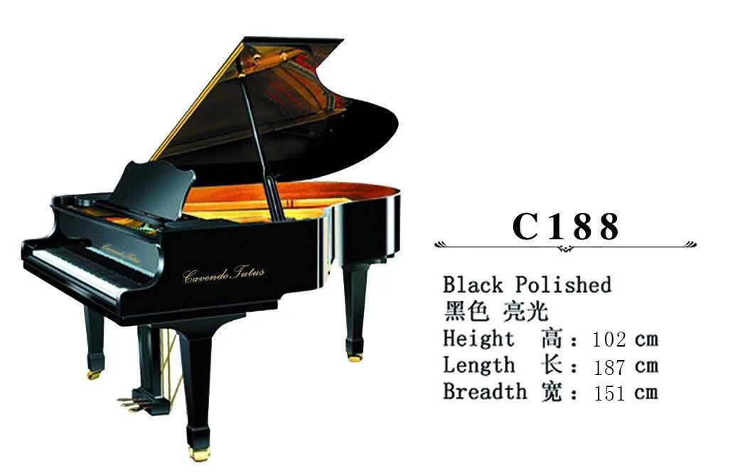 卡文迪三角钢琴C188