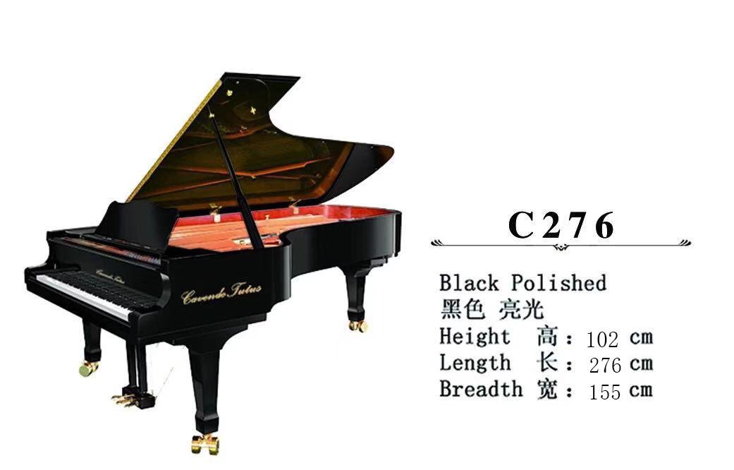 卡文迪三角钢琴C276