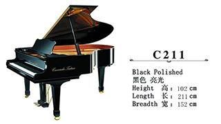 卡文迪三角钢琴C211