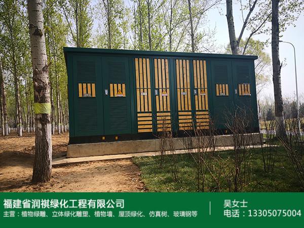 北京世园会仿真植物墙