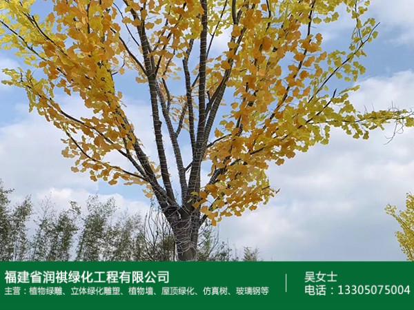 仿真银杏树